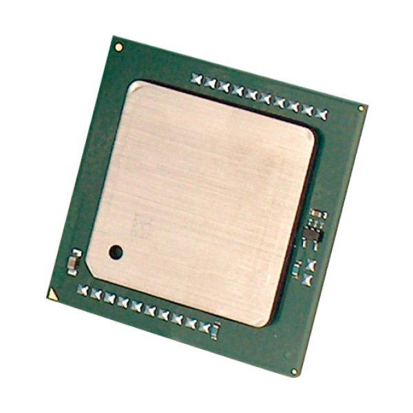 Procesador HPE  Intel Xeon-Silver 4208 DL180 GEN10 2.1ghz  8 núcleos 85w
